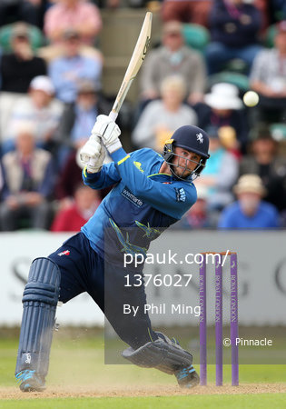 Somerset CCC v Kent CCC, Taunton, UK - 2 May 2017