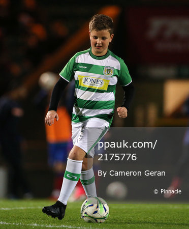 Yeovil Town v Aldershot Town, Yeovil, UK - 26 Nov 2019