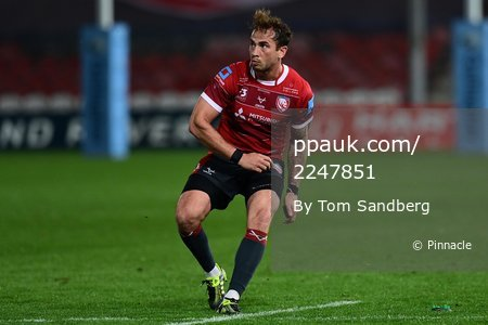 Gloucester Rugby v Harlequins, Gloucester, UK 14 Sept 2020