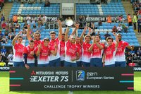 Rugby Europe 7s Challenge Trophy Final, Exeter, UK - 16 July 201